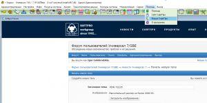 http://wgsoftpro.com/forum/extensions/hcs_image_uploader/uploads/0/0/20/thumb/p1aiiqsbq6gtdtv5ctcctkia51.PNG