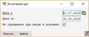 http://wgsoftpro.com/forum/extensions/hcs_image_uploader/uploads/0/0/277/thumb/p1b8bv1lcfo822o0kog1ksja361.PNG