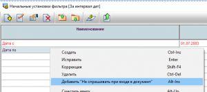 http://wgsoftpro.com/forum/extensions/hcs_image_uploader/uploads/0/0/277/thumb/p1b8bv3l4i3421nhs1b3buks1ev12.PNG