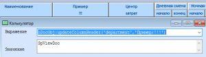 http://wgsoftpro.com/forum/extensions/hcs_image_uploader/uploads/0/0/278/thumb/p1b8jjhclo1tm11ljb4fqun889v1.PNG